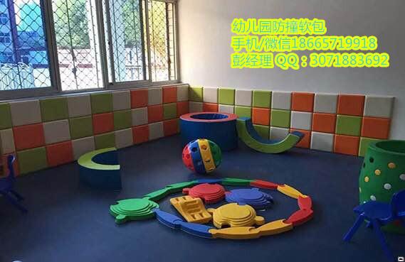 【幼儿园防撞软包】专业环保健康