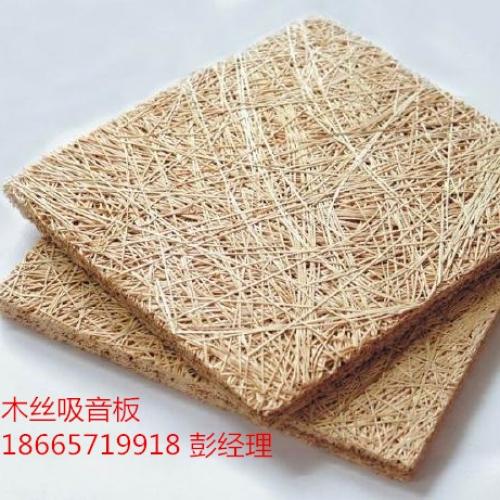水泥木丝吸音板_木丝吸音板_防火木丝吸音板-景丽伦水泥木丝吸音板厂家