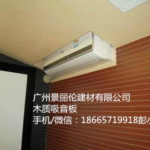 槽木吸音板多少钱?