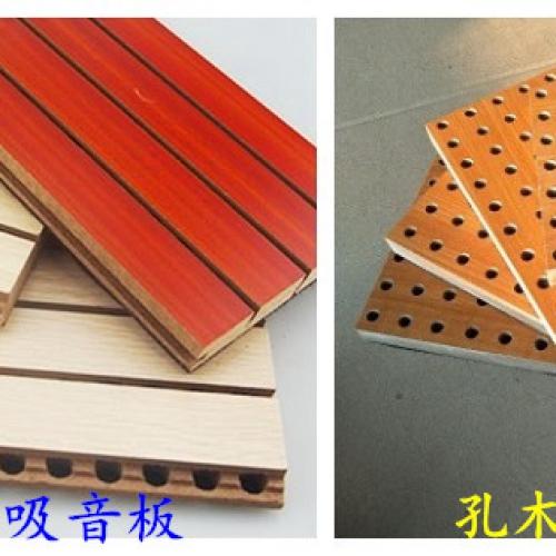 墙体吸音板_吸音装饰材料_今日最新吸音装饰板价格行情走势