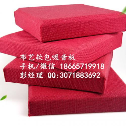 菏泽市幼儿园早教中心墙面吸音软包材料生产厂家