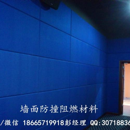 审讯室聚酯纤维吸音板_审讯室防火防撞吸音板