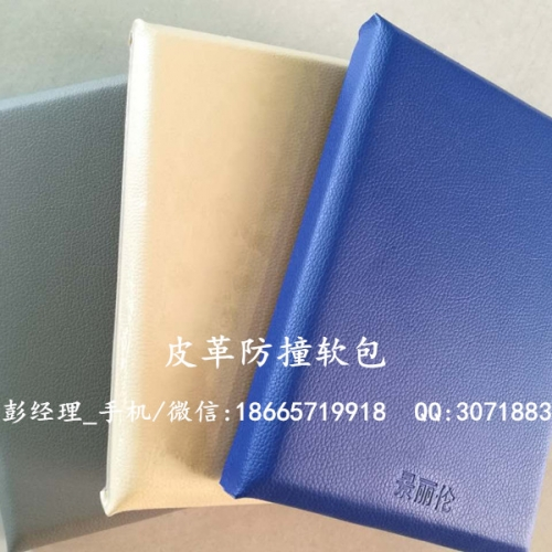 林芝吸音材料厂家 吸音板装饰材料