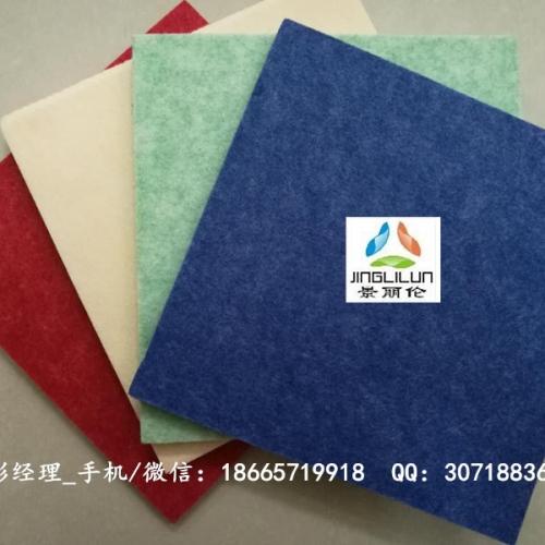 衡阳聚酯纤维吸音板厂家 芜湖环保吸音板价格