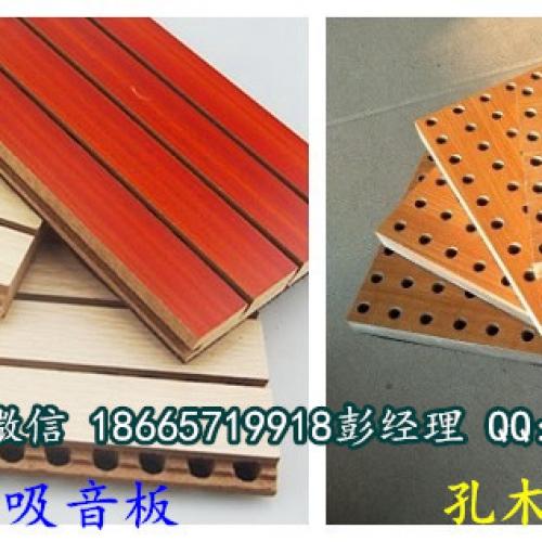 云浮木质吸音板生产|槽木吸音板厂家