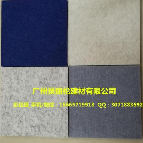 金华聚酯纤维吸音板施工 泉州聚酯纤维吸音板施工方法