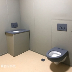 公安局办案区卫生间防撞马桶案例