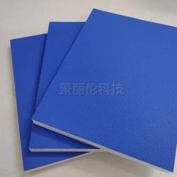 防撞软包(公安蓝颜色)
