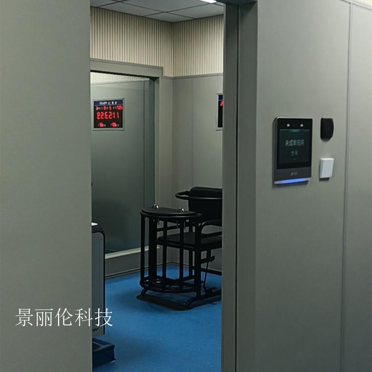 办案区软包桌椅 纪委谈话室专用防撞桌椅 特殊定制