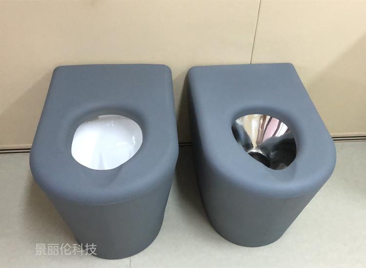 留置室软包马桶硅胶防撞马桶不锈钢材质
