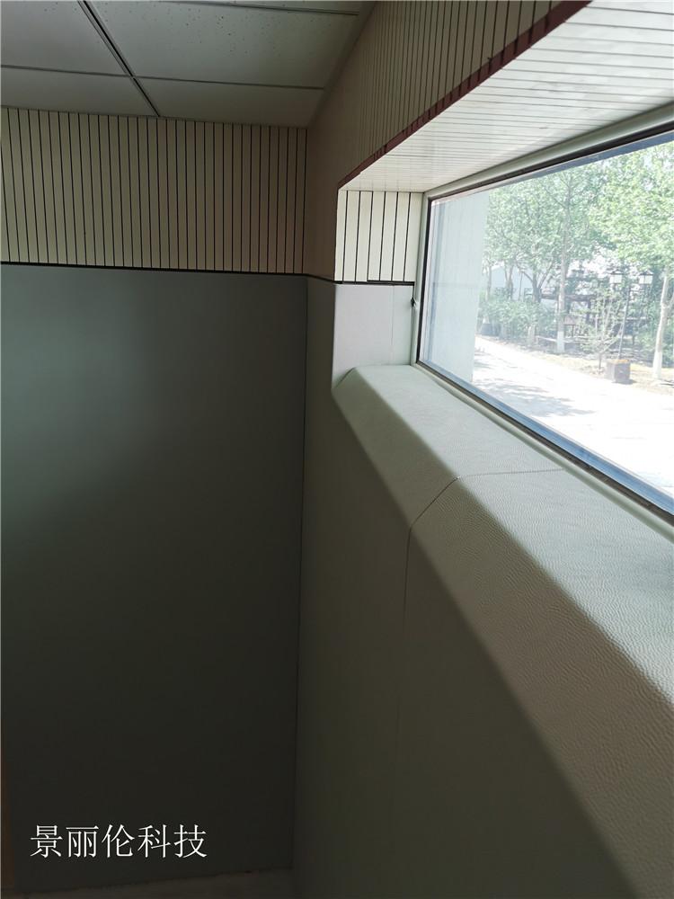 纪委监委审查调度留置室软包墙面防撞软包功能优势